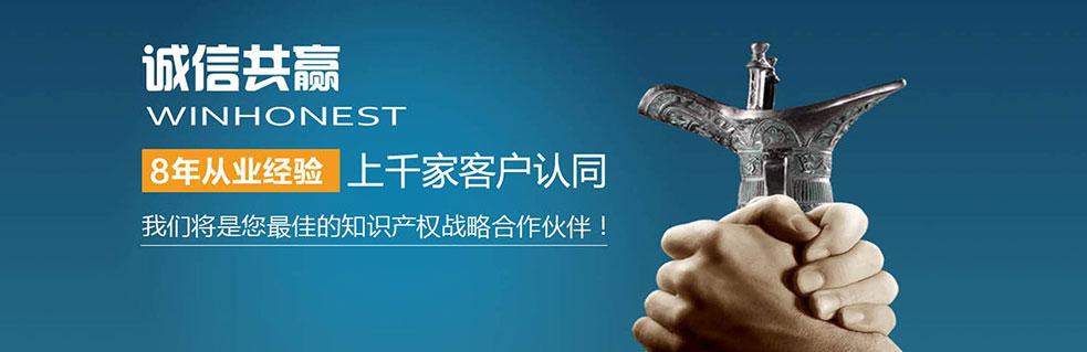 天津商标注册公司是您的最佳战略合作伙伴