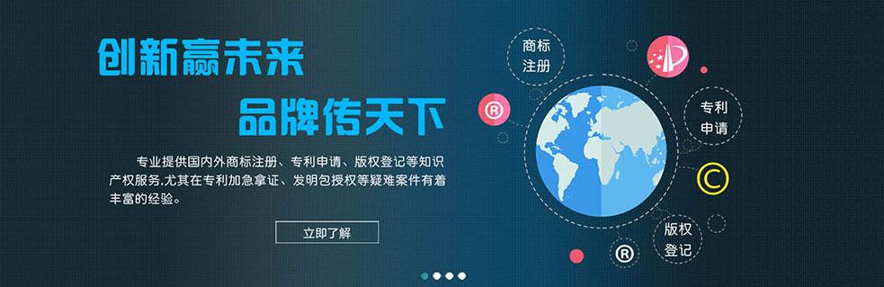 专业提供天津商标注册服务